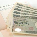 【吉本興業】吉本のギャラ9対1問題、島田紳助が爆弾発言wwwwwww