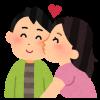 【悲報】彼氏のこと『彼氏さん』って呼ぶ女wwwww