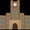 【悲報】ワイ、大学サークルで「ンゴンゴさん」と呼ばれてることが発覚wwwww