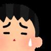 【狂気】所沢中学生殺人逮捕事件、犯人の中2少年がヤバ過ぎ・・・
