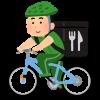 【悲報】Uber Eats「緑に塗ってるところ以外は田舎な!www」→(画像あり)