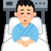 【怒報】ゆとり社員が「食中毒」程度で入院するらしいwwwwwww 明らかな甘えだよな?
