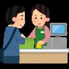 【悲報】店員「お会計566円になりまーす」俺「はい(561円スッ)」店員「……」俺「……」店員「……」俺「……」 →