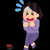 【悲報】職場の女「いやあ!ゴキブリ!誰かー!!!」 職場での俺「ハハッ珍しいな。ソォイ!(ゴキブリ叩き潰す)」 → 一方自宅の場合wwwww