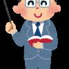 【悲報】ワイ塾講師バイト、生徒に学歴聞かれた結果・・・