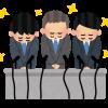 【闇営業】高須さん「岡本社長を断固支持する」→ その理由・・・
