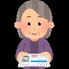 【悲報】ばあちゃん(72歳)が免許返納した結果wwwww