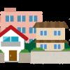 【驚愕】とんでもない建売住宅が販売されるwwwwww これいろいろヤバいだろwwwwwww(画像あり)