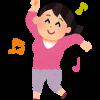 【仰天】綾瀬はるかさん(34)、とんでもない格好で踊ってしまうwwwww(画像あり)