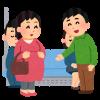 【悲報】電車内ワイ「あっ、子連れの妊婦さん…席変わったろ」 → 結果wwwwwww