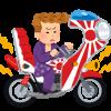 【仰天】警察「違法改造だろ!」 キッズ「車検通ってますよ」 警察「はえー」 → ご覧くださいwwwww(画像あり)