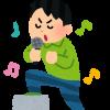 【仰天】Twitter民さん「カラオケでRADWINPS熱唱してたら信じられないこと起きたwwwww」→