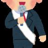 【衝撃】NHKから国民を守る党さん、変な候補者を擁立してしまうwwwww(画像あり)