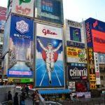 【愕然】大阪の道頓堀、中国人観光客に占領された結果wwwwww
