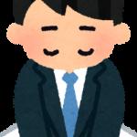 【愕然】加藤浩次、謝罪した結果wwwwwwwwwww