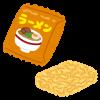 【仰天】袋麺に粉末かけてそのままバリボリ食ってみた結果wwwww