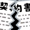 【衝撃】加護亜依さん、現在がやばい・・・・・