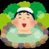 【悲報】銭湯さん「うちは温泉で切り傷や冷え性に効くで!」 大阪府民「はえー、暖まるわ」→ 結果wwwwwwww