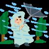 【愕然】気象庁「ヤバイよ!今回の台風マジでヤバイから!マジで!ヤバイ!気をつけろぉおおおおお!!」→ 結果…