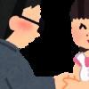 【衝撃画像】AKB握手会に来たオジサンが悲惨だと話題にwwwwwwwwwwwwwwwwwww