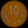【仰天】珍しい10円玉見つけたんやけど…これって価値あるんか?(画像あり)