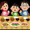 【懐古】今から27年前のとある一家の食卓をご覧くださいwwwwww(画像あり)