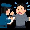 【常磐あおり犯人】宮崎文夫、衝撃発言wwwwwwwwwww