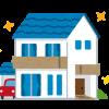 【驚愕】ワイ世帯年収800万円子供二人持ち、戸建て購入を検討した結果wwwwwwww