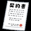 【吉本騒動】バイきんぐ小峠、契約書について驚きの発言wwwwwww