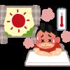 【悲報】ワイの部屋、とんでもない温度を記録してしまう…wwwwwww(画像あり)