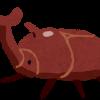 【仰天】哀川翔さん、とんでもなく珍しいカブトムシを手に入れて大はしゃぎwwwwwww(画像あり)