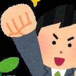 【狂犬】吉本に逆らった加藤浩次さん終了wwwwwwwww