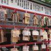 【絶句】中国人さん、とんでもない絵馬を明治神宮に大量奉納してしまう…(画像あり)