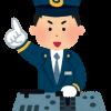 【悲報】電車の運転士さん「暑いし水飲みたいンゴ…ハッ! 通報されたらヤバいから我慢や…」→結果…