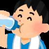 【衝撃的】バス運転手さん、仕事中に水を飲むなと言われた結果・・・