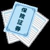 【悲報】日本郵便さん、反社もびっくりの激ヤバ組織だった…