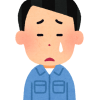 【悲報】人より早く出勤し、人より遅く退社する土方さん(25)逮捕→ その理由がヤバいwwwwwww