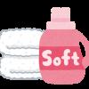 【悲報】バイト先おばさん「俺くんさ、柔軟剤使ってるよね?」 俺「多分母ちゃんが洗濯の時入れてますね」→ 結果…