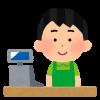 【怒報】ワイコンビニ研修生、客にキレられる→ その状況…