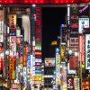 福島県警の警部、歌舞伎町でやばいことにwwwwwwwww