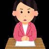 【悲報】女子アナさん、ニュースで放送事故を起こしてしまうwwwwwww(画像あり)