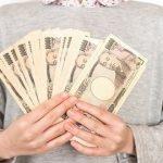 【狂気】小室圭さんの莫大な手切れ金「最低金額」がついに判明かwwwwwww