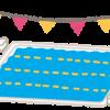 【怒報】近くの小学校のプール中止の張紙がなんかむかつくんやがwwwwwww(画像あり)