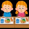 【驚愕】アメリカの小学生の給食がこちらwwwwwww(画像あり)