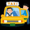 【悲報】ワイ、タクシーで嫌な思いをしてしまう→ その経緯wwwwwwww