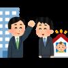【驚愕】小泉進次郎さん、アレの取得を検討…(画像あり)
