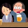 【週刊新潮】報ステ・森葉子アナのセクハラ被害事件がやばい…