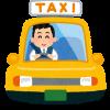 【驚愕】5年のニート生活の末にタクシー運転手になったワイの現在…