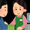 【愕然】セブンイレブン「税込100円のコーヒーを3つ買ったら合計何円?」→ 衝撃の結果wwwwww