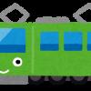 【悲報】電車さんたち、運動部男子にブチギレwwwwwwww(画像あり)